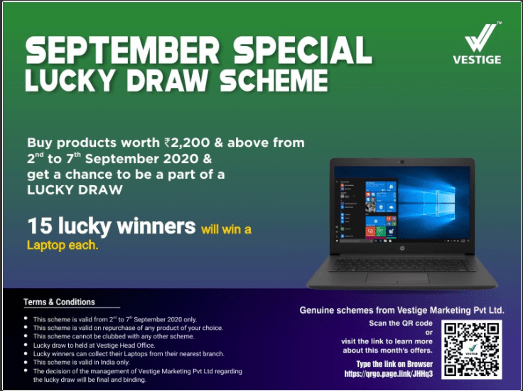 Vestige September Lucky Draw Scheme 2020