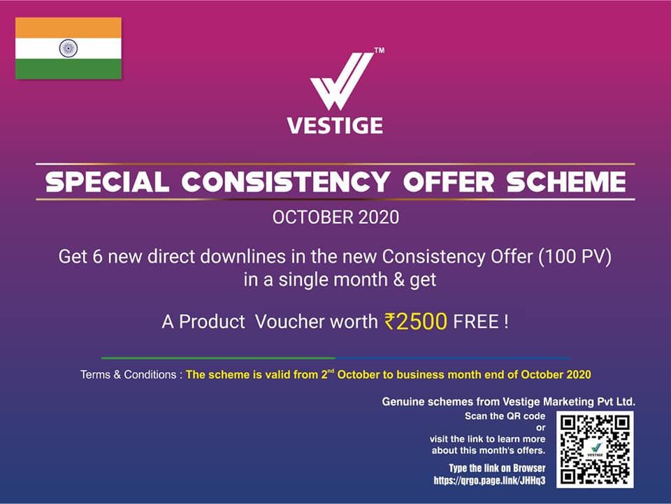 special consistency offer